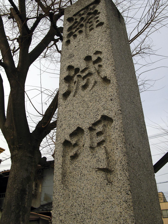 Kisah Gerbang Iblis Rashomon Penjaga Kota Kyoto