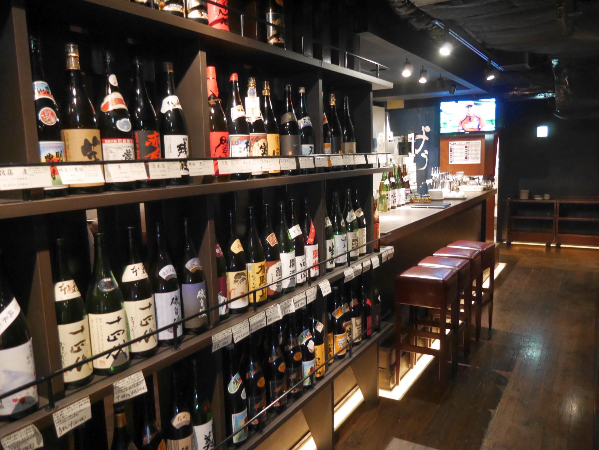 Beberapa Tips Penting Lainnya Ketika Berlibur Ke Jepang