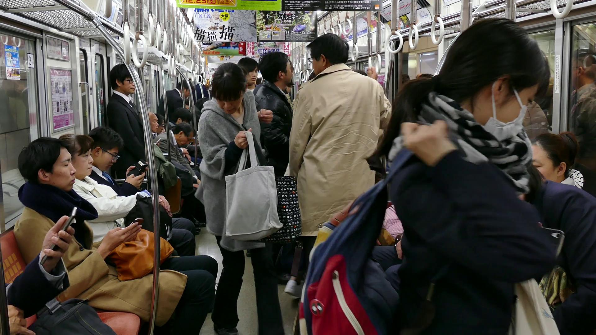 Biaya Transportasi Di Jepang Yang Perlu Diketahui Para ...