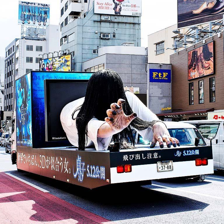 street art jepang | Artforia.com