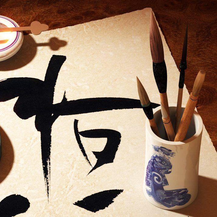 seni budaya jepang - Artforia.com