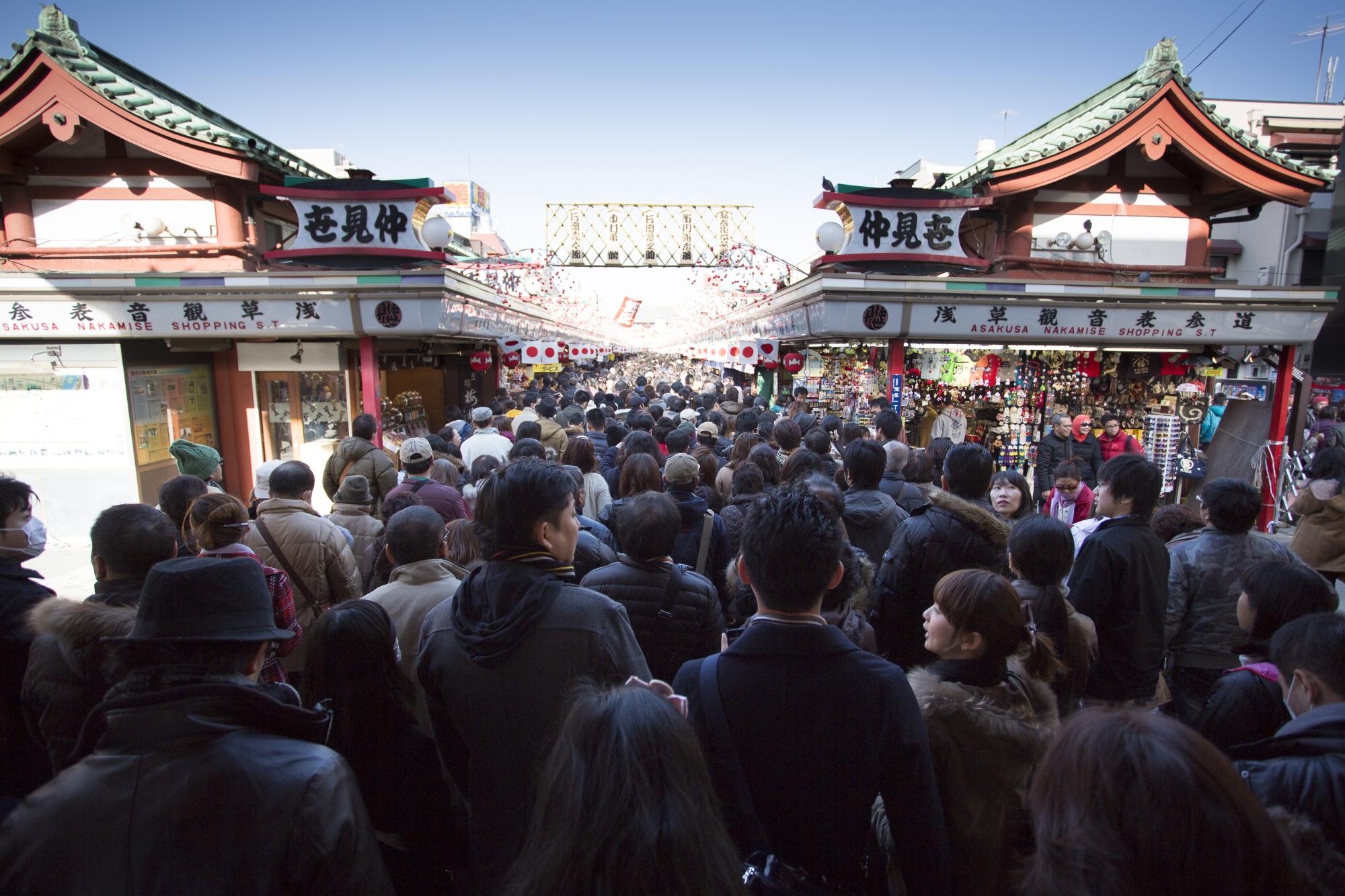 Cara Masyarakat Jepang Menyambut Tahun Baru