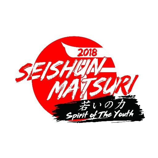 Universitas Unindra Akan Selenggarakan Seishun Matsuri Pada Awal 2018