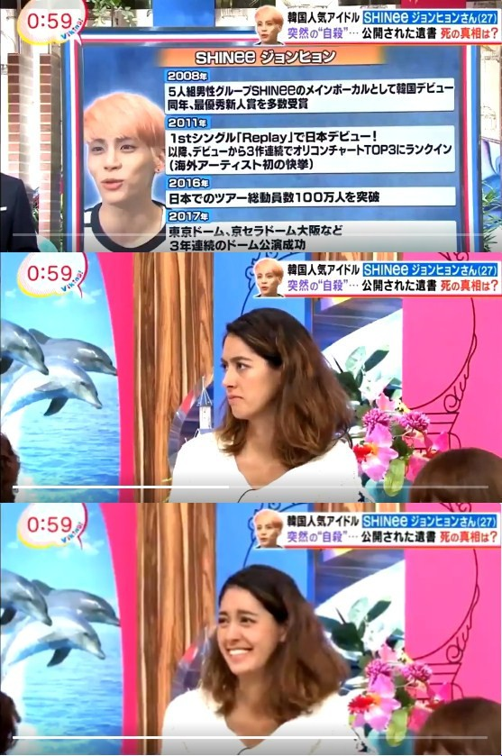 Izumi Mori Dapat Kritik Pedas Setelah Salah Reaksi Atas Meninggalnya Salah Satu Member SHINee
