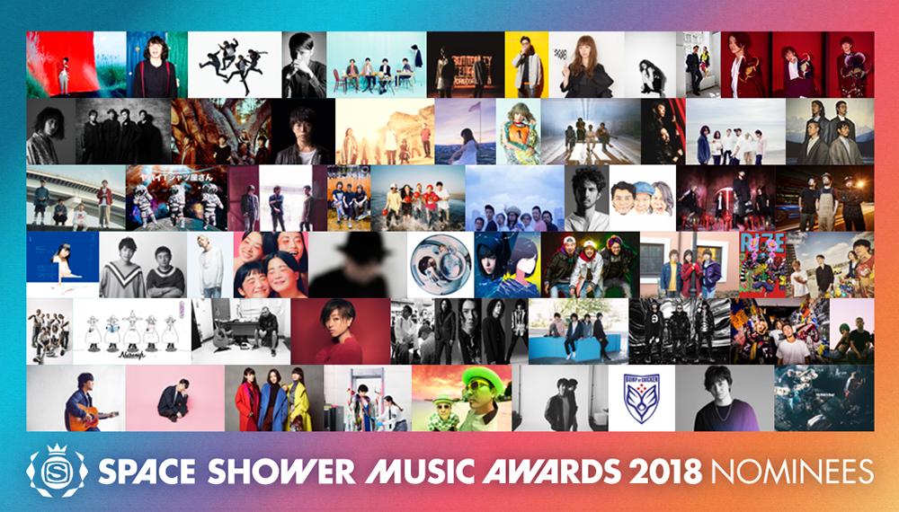 Nominasi Telah Diumumkan Untuk Space Shower Music Award 2018