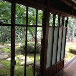 5 Konsep Yang Digunakan Dalam Arsitektur Rumah Jepang
