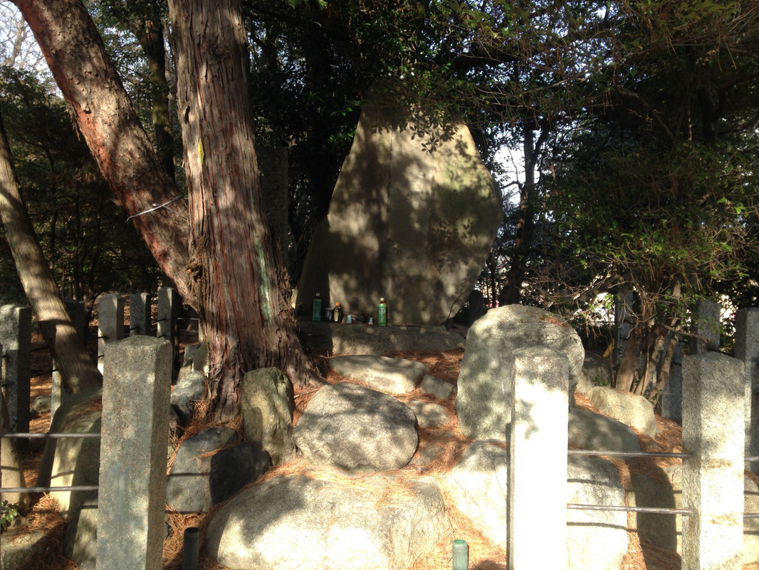 Banyaknya Penampakan Hantu Pada Taman Kosenjo