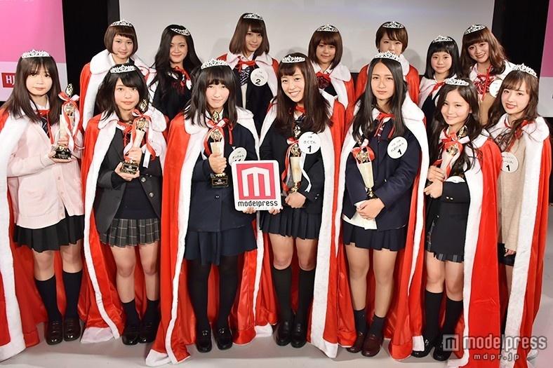 Kontes Kecantikan Untuk Murid Sekolah Jepang