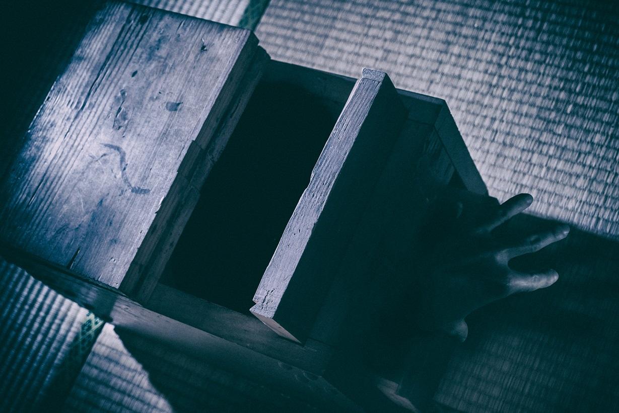 Legenda Mitos Kotak Bencana Kotoribako