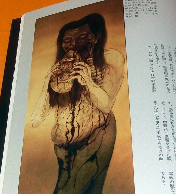 Penjelasan 3 Jenis Sosok Spritual Atau Hantu Dalam Kehidupan Jepang