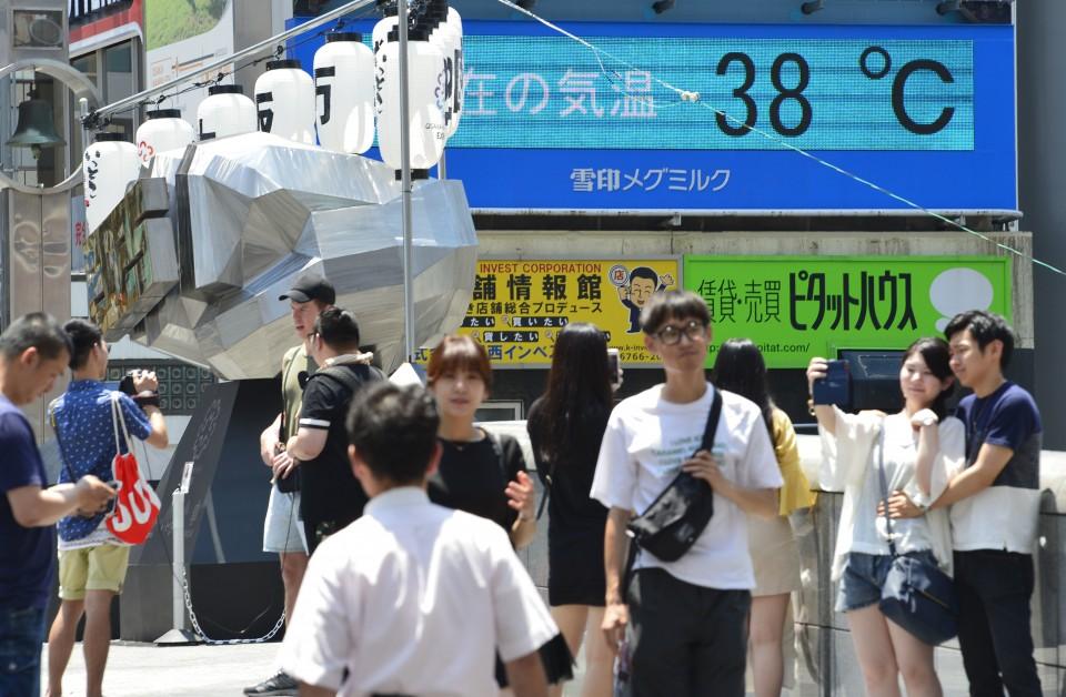 Jepang Akan Lewati Suhu Panas Extreme Dalam Beberapa Minggu Kedepan
