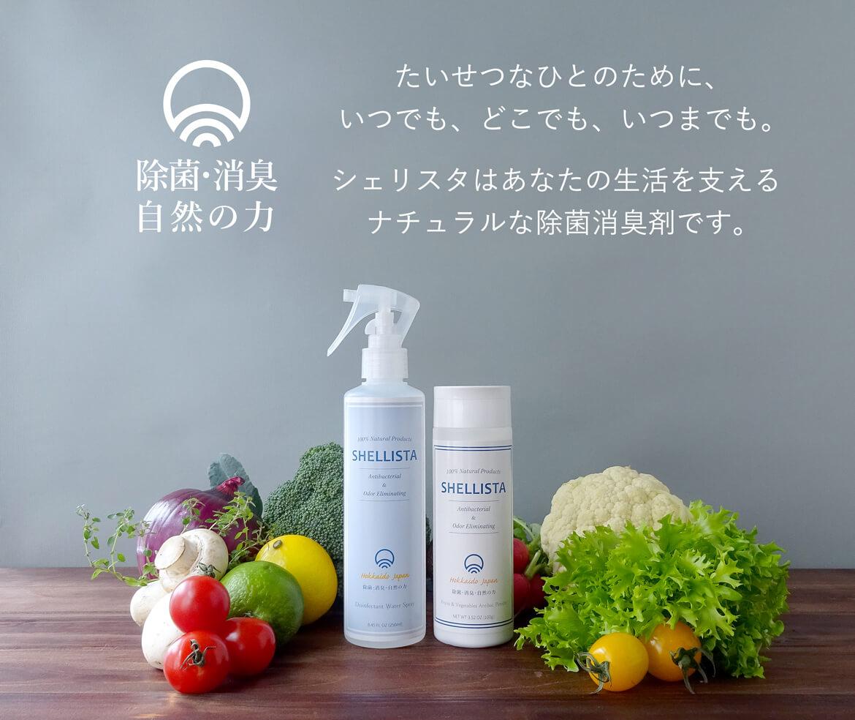 5 Peralatan Dapur Jepang Yang Harus Anda Miliki