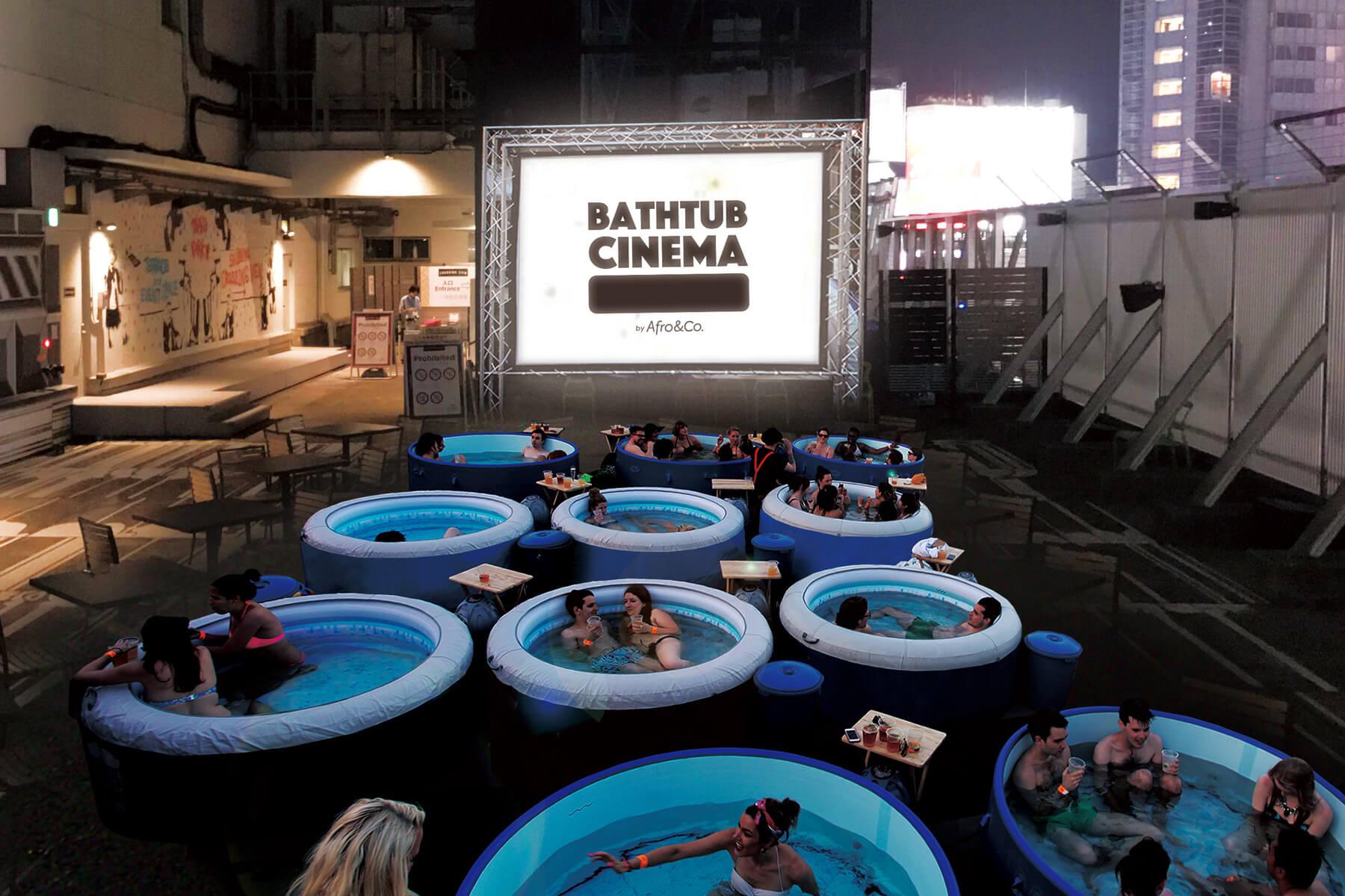 Berendam Sambil Nonton Film Dapat Diwujudkan Dalam Bathup Cinema Jepang