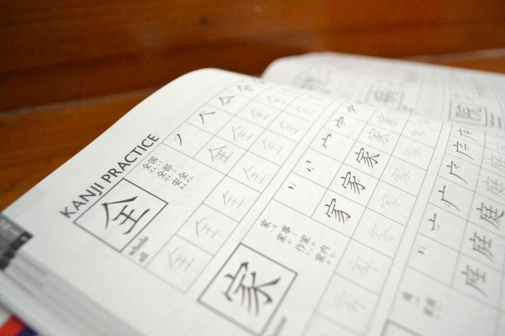 Ingin Belajar Bahasa Jepang ? Intip 6 Fakta Menarik Tentang Bahasa Jepang Disini !