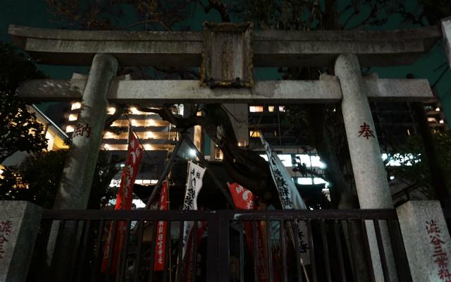 Liburan Ke Jepang Anti Mainstream ! Mengunjungi 10 tempat angker terkenal di Jepang.
