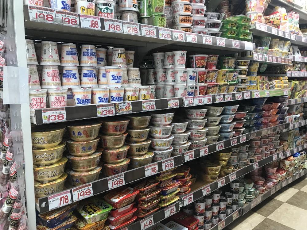 10 Mie Cup Instan Jepang Yang Wajib Kamu Coba Di Tahun 2019