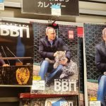 Kalender Tahun 2019 Dengan Gambar Presiden Vladimir Putin Populer Di Jepang ! Mengapa ?
