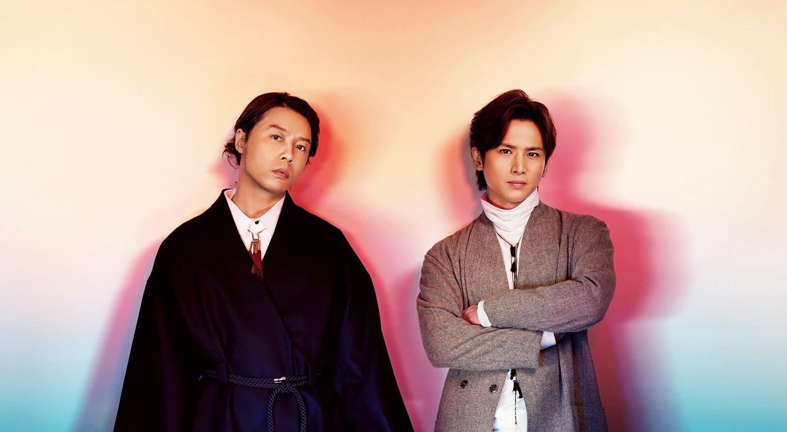 """Duo Pop Terkenal KinKi Kids Rilis Single Ke-40 Dengan Judul """"Aitai, Aitai, Aenai"""""""