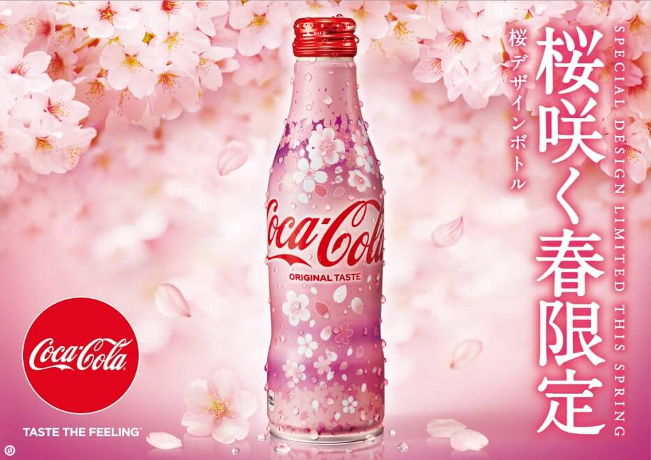 Penggemar Minuman Bersoda ? Jangan Ketinggalan Beli Coca-Cola Edisi Khusus Bunga Sakura !