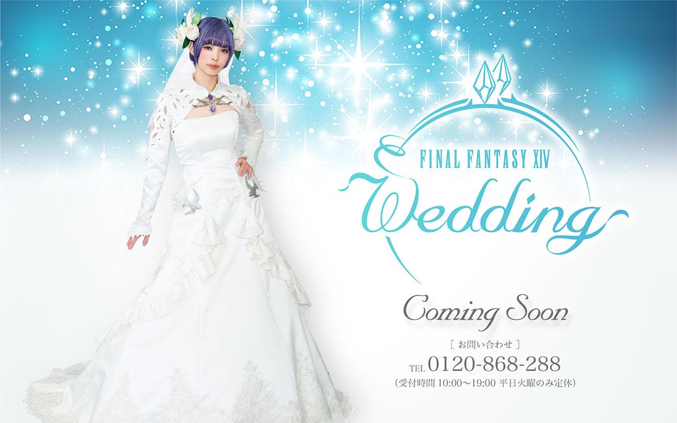 Ingin Memiliki Momen Pernikahan Bernuansa Game Final Fantasy ? Bisa Anda Wujudkan Di Jepang !