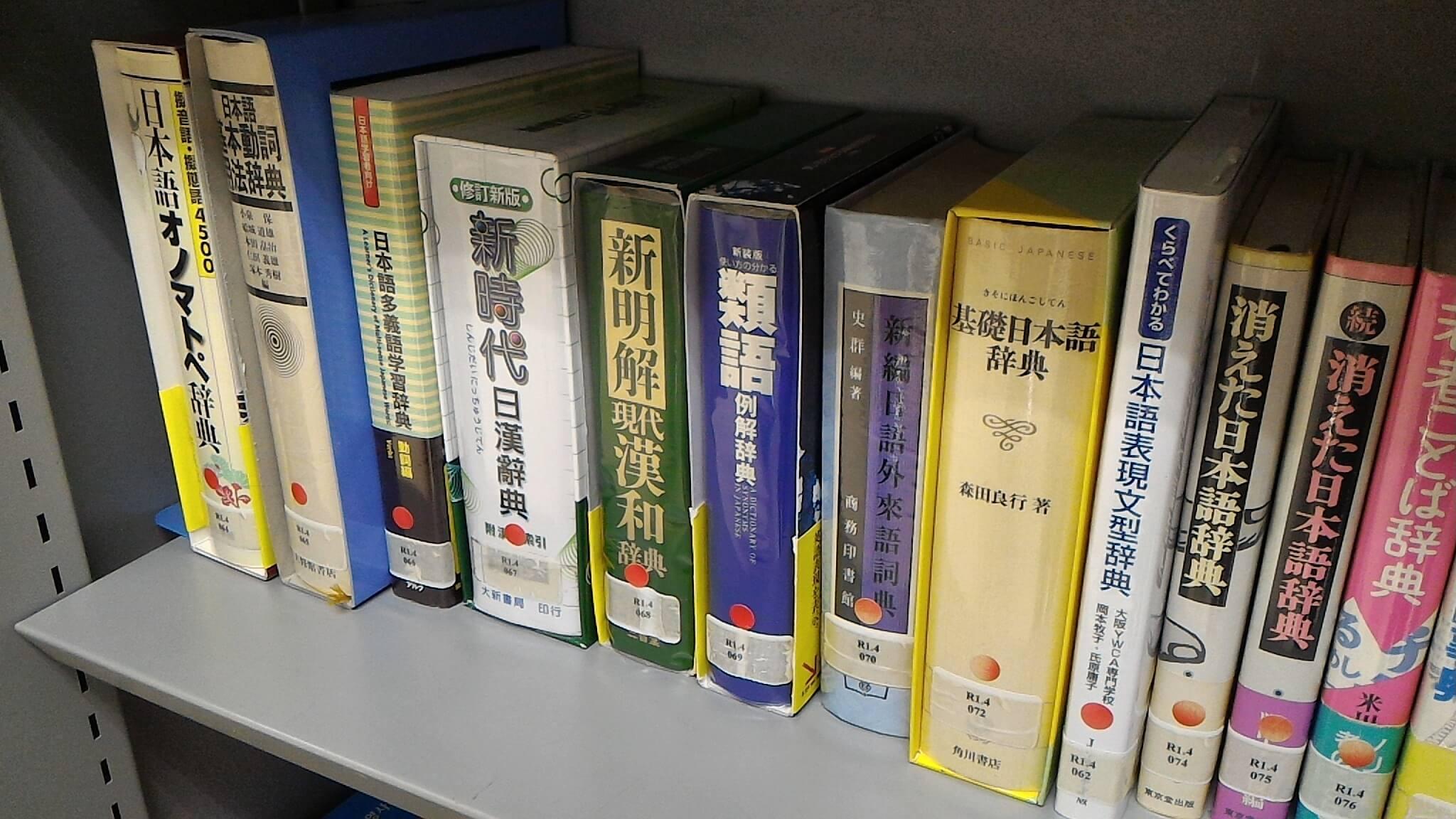 Bingung Mencari Sumber Berita Dalam Bahasa Jepang Yang Mudah Untuk Dipelajari ? Artforia Berikan Rekomendasinya Disini !