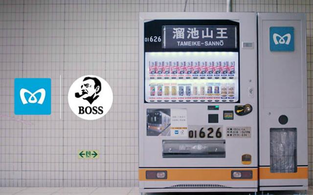 Jepang Ciptakan Mesin Penjual Otomatis Dari Bagian-Bagian ...