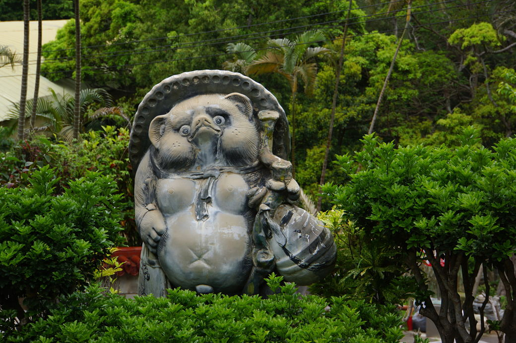 Tanuki, Mitos Hewan Rakun Legendaris Yang Dapat Berubah Wujud !
