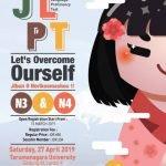 Ikuti Simulasi JLPT (Japanese Language Proficiency Test) Soushin Tarumanagara Nihon Bu