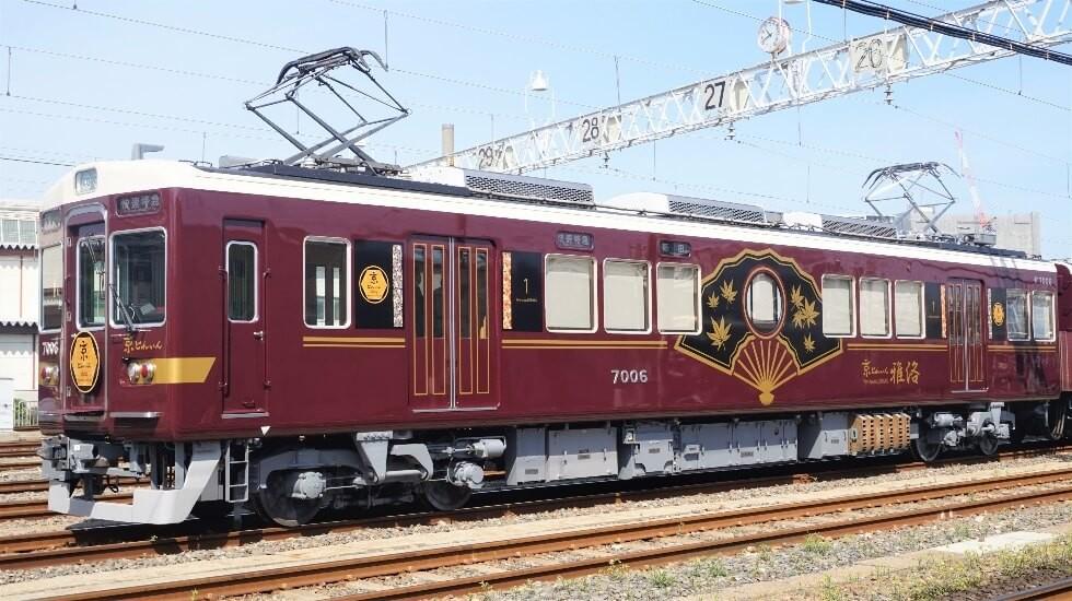 Liburan Ke Kyoto Menaiki Kereta Dengan Gerbong Bergaya Rumah Tradisional Jepang 2