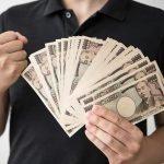"""Tersedia Lowongan Pekerjaan Unik Di Jepang Yang Dinamai """"Bounty Hunter"""""""
