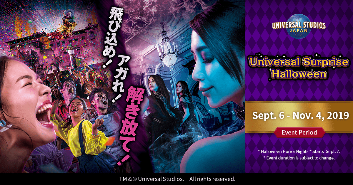 Universal Studios Japan Kembali Hadirkan Acara Seru Bertema Halloween
