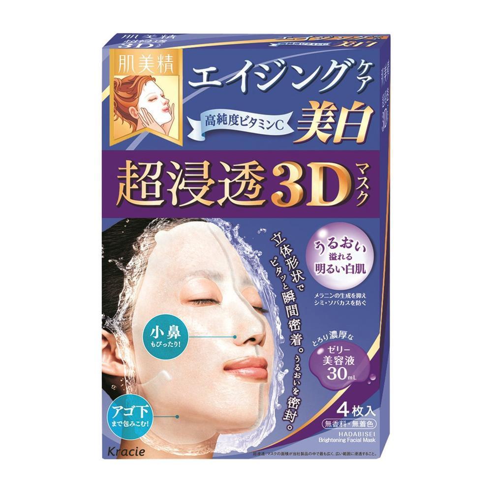 Masker Wajah Jepang Terbaik Yang Wajib Kamu Miliki Di ...